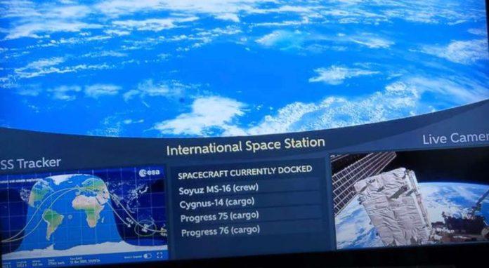 oggetto video ISS sfera nera