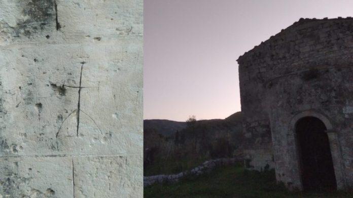 Chiesa di Sant'Andrea a Buccheri