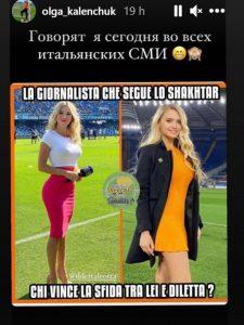 Meme Diletta-Olga