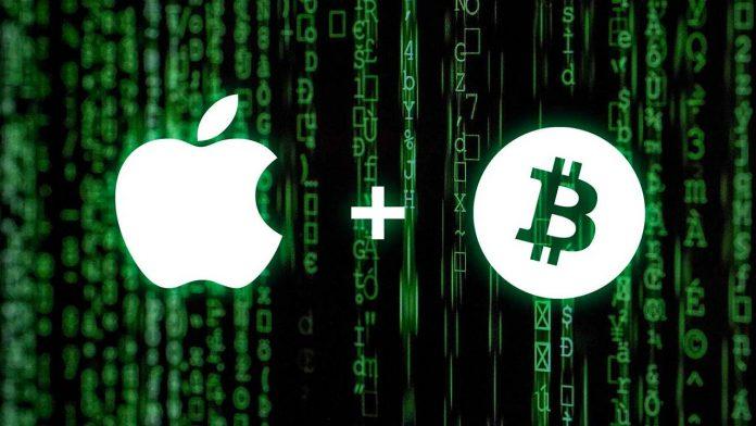apple criptovalute