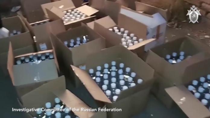 Vodka contrabbando