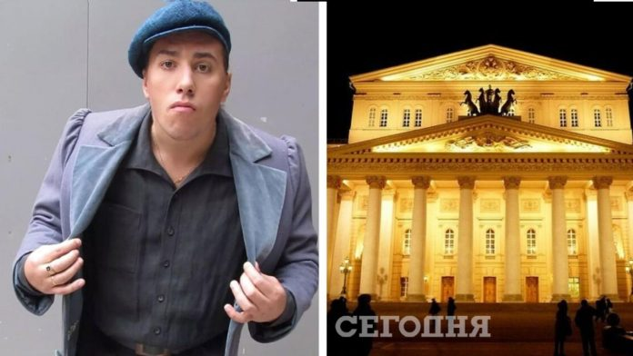 dramma teatro russia